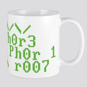 Bow before me for i am root Mug
