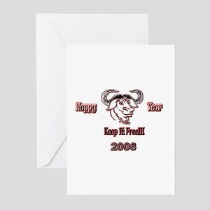 Happ GNU Year 2006 Greeting Cards (Pk of 10)