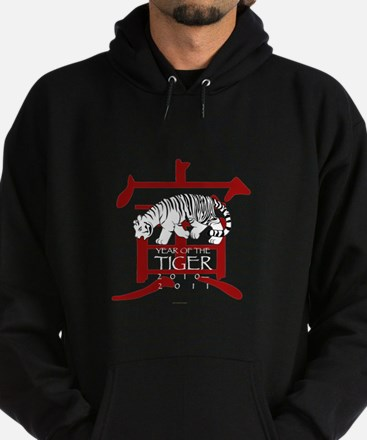 Toradoshi - Year of the Tiger Hoodie (dark)