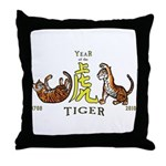 Chinese New Year 2010 Tiger Throw Pillow