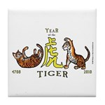 Chinese New Year 2010 Tiger Tile Coaster