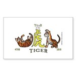 Chinese New Year 2010 Tiger Sticker (Rectangle 10