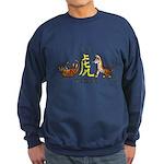 Chinese New Year 2010 Tiger Sweatshirt (dark)