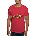 Chinese New Year 2010 Tiger Dark T-Shirt