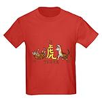 Chinese New Year 2010 Tiger Kids Dark T-Shirt