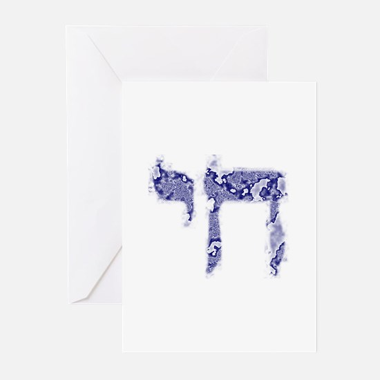 Blue Hebrew Chai Greeting Cards (Pk of 10)