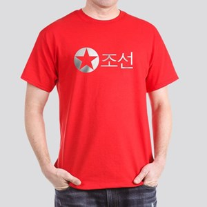 North Korea Dark T-Shirt