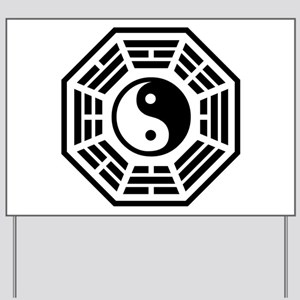 LOST DHARMA Yin Yang Yard Sign