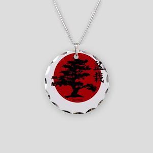Bonsai Necklace Circle Charm