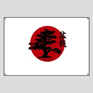 Bonsai Banner