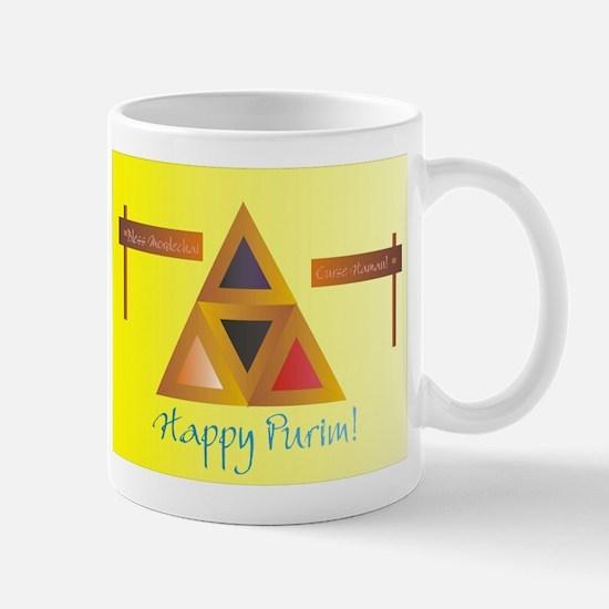 Happy Purim Mug