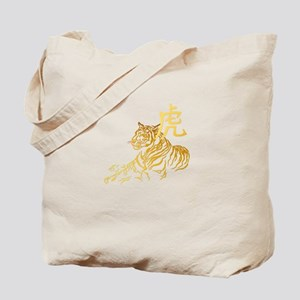 Year Of The Tiger In Gold Tote Bag