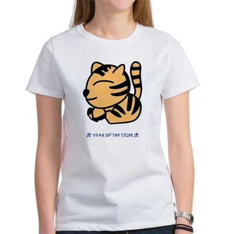 Year of the Tiger Women's T-Shirt