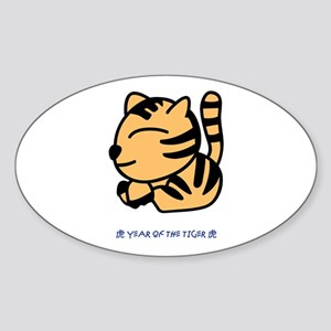 Year of the Tiger Oval Sticker