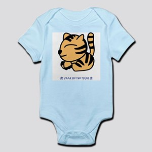 Year of the Tiger Infant Creeper