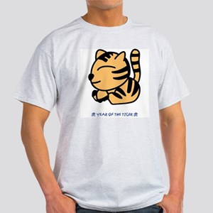 Year of the Dog Ash Grey T-Shirt