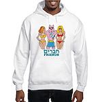 Jewish Friends Hooded Sweatshirt