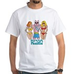 Jewish/Israeli Friends White T-Shirt