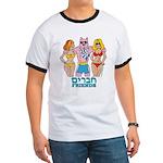 Jewish Friends (Chaverim) Ringer T