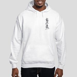 Karate Shirt - Hooded Sweatshirt
