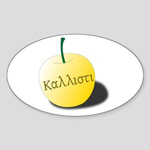 Kallisti_Apple Sticker