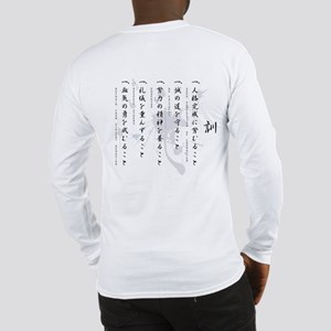 Shotokan Shirt - Long Sleeve T-Shirt
