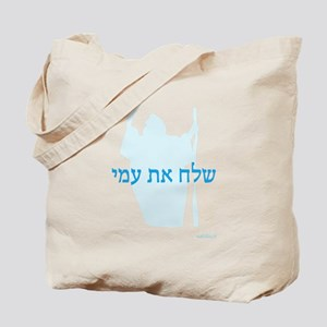 Let My People Go Passover Tote Bag