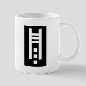 Craftsman H Mug