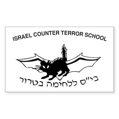 Counter Terror Mossad Sticker (Rectangle)