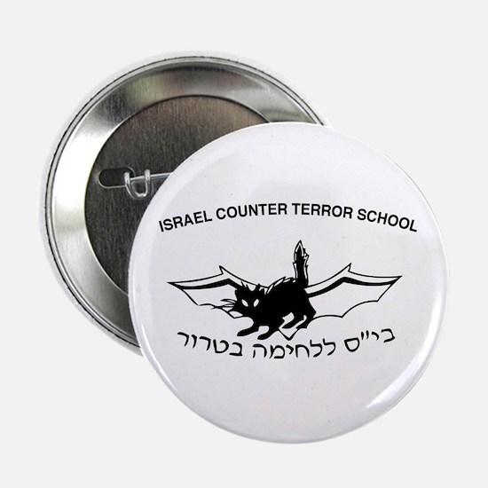"Counter Terror Mossad 2.25"" Button"