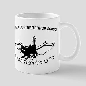 Counter Terror Mossad Mug