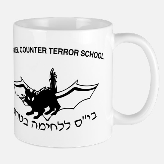 Counter Terror Mossad Mug