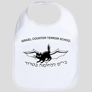 Counter Terror Mossad Bib