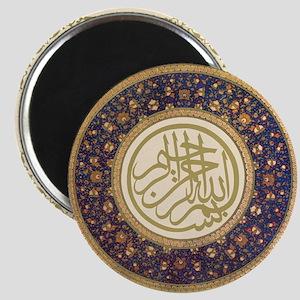 Aziz Effendi Bismillah Magnet