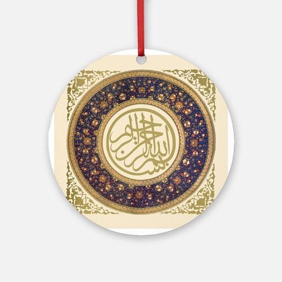 Aziz Effendi Bismillah Ornament (Round)