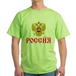 Russian coat of arms Green T-Shirt