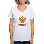 Russian coat of arms Women's V-Neck T-Shirt