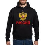 Russian coat of arms Hoodie (dark)