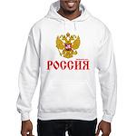 Russian coat of arms Hooded Sweatshirt