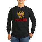 Russian coat of arms Long Sleeve Dark T-Shirt