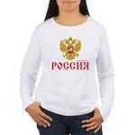 Russian coat of arms Women's Long Sleeve T-Shirt