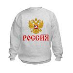 Russian coat of arms Kids Sweatshirt