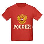 Russian coat of arms Kids Dark T-Shirt