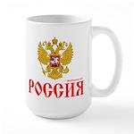 Russian coat of arms Large Mug