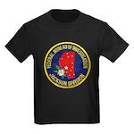 FBI Jackson Division Kids Dark T-Shirt
