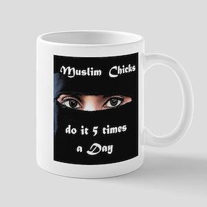 MUSLIM GALS Mug