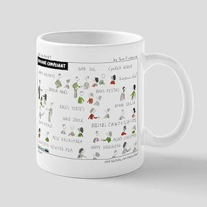 Unicode Compliant Mug
