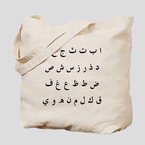 Arabic Alphabet Tote Bag
