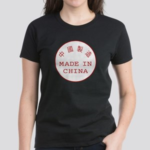 Made in China (jPod) Women's Dark T-Shirt