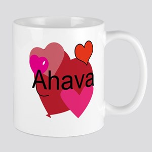 Ahava - Hebrew Mug